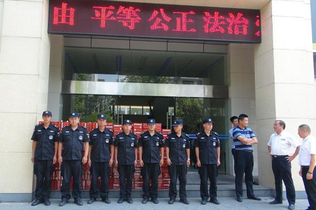 金太阳集团党支部开展送清凉活动-一直在路上